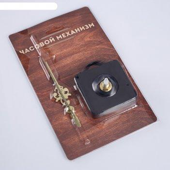 Набор, часовой механизм 3268 с подвесом, комплект витых золотых стрелок, 1