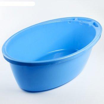 Ванночка детская, микс для мальчика (бирюзовый, зелёный, голубой)