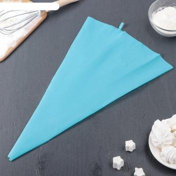 Мешок кондитерский «синева», 50x28 см