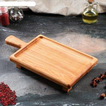 Доска-столик для подачи скандинавская, 40х20 см, массив ясеня
