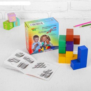 Кубики «кубики для всех», кубик: 3 x 3 см, пособие в наборе, по методике н