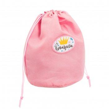 Косметичка-мешок для любимой малышки!