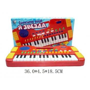 Синтезатор радио я звезда, 32 клавиши, батарейки в компл.не входят.