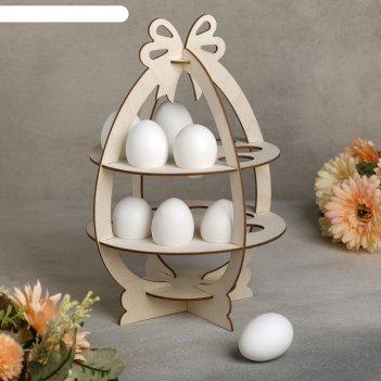 Подставка для пасхальных яиц «пасхальное яйцо», 30x21x21 см