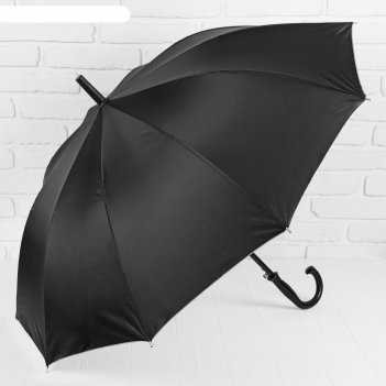Зонт полуавтоматический, r = 61 см, цвет чёрный
