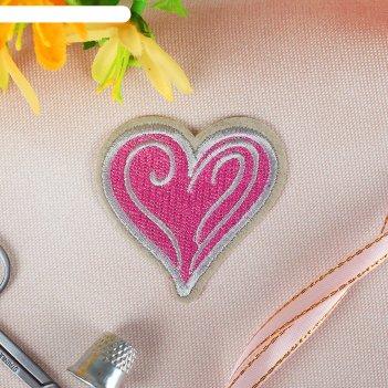 Термоаппликация сердце, 5,7*5,7см, цвет розовый
