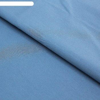 Ткань сорочечная, нейлон стрейч, ширина 150 см, цвет серо-голубой