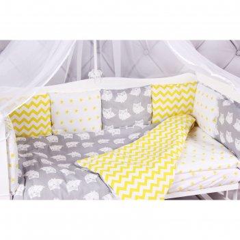 Комплект в кроватку «совята», 15 предметов, бязь, жёлтый/серый