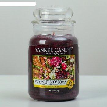 Свеча ароматическая в банке лунный букет moonlit blossoms, 623 гр, 110-150