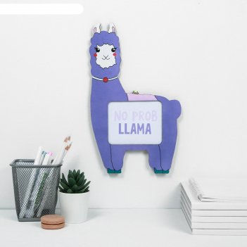 Фоторамка интерьерная лама 31,1 х 18,9 см