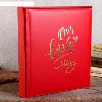 Фотоальбом  our love story 29х32 см. 30 листов