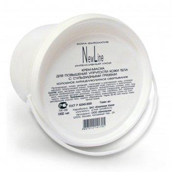 Крем-маска kora для повышения упругости кожи тела, грязевое антицеллюлитно
