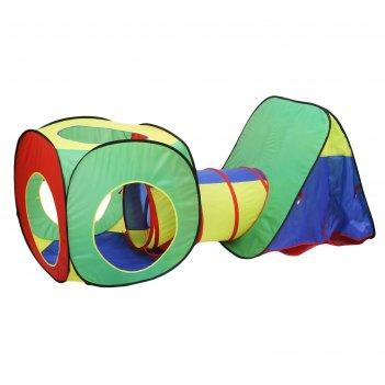 Игровая палатка геометрические фигуры с туннелем, разноцветная