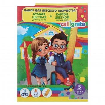 Набор для детского творчества а5, 5 листов картон цветной мелованный + 5 л