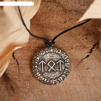 Амулет из ювелирной бронзы защита имущества