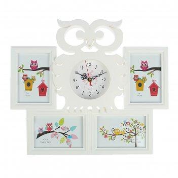 Часы настенные, серия: фото, совушка, 4 фоторамки, белые 38х45 см