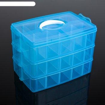 Бокс для хранения, 3 яруса 30 отделений, 26х17х19 см, микс цвета