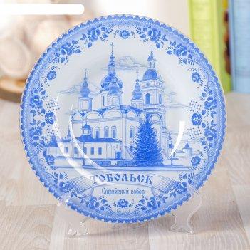 Тарелка декоративная «тобольск», 20 х 20 см