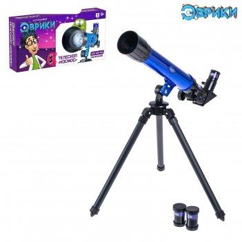 Телескоп детский 3 кратное увеличение в кор. №c2101