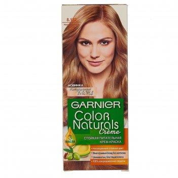 Краска для волос garnier color naturals, оттенок 8.132 натуральный светло-