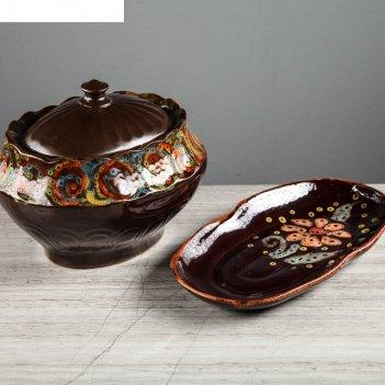 Набор посуды: кашник 3 л блюдо 29 см