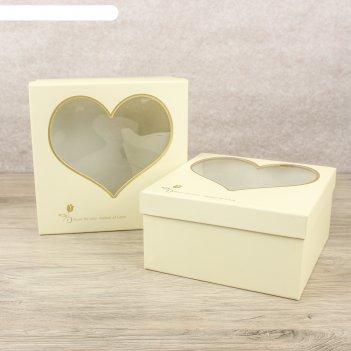Набор коробок 2 в 1 с окном, 25,5 х 25,5 х 13 - 23,5 х 23,5 х 12 см