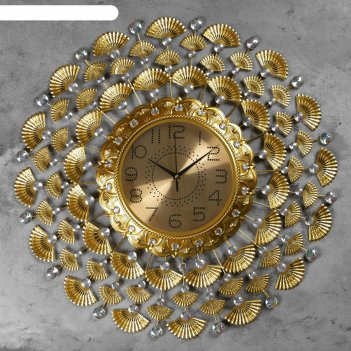 Часы настенные, серия: ажур, морубио  d=70 см, d=24 см, 1 аа, плавный ход