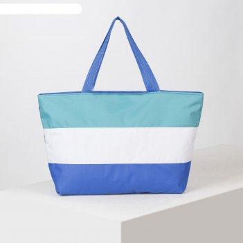 Сумка пляжная на молнии bagamas, 1 отдел, цвет синий/белый/голубой