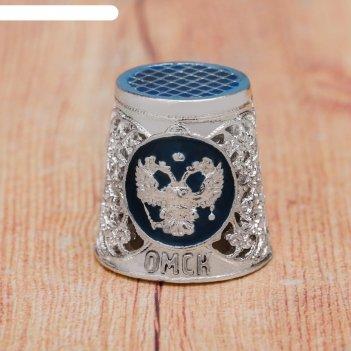 Напёрсток сувенирный «омск» (под серебро)