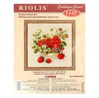 Набор для вышивания крестиком садовая клубника 1449