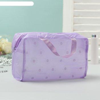 Косметичка-сумочка банная ромашки, 2 ручки, цвет сиреневый