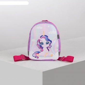 Рюкзачок детский пончик,  19*9*23, отд на молнии,  единорожка