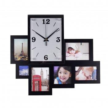 Часы настенные мозаика, 6 фоторамок, 40х36 см