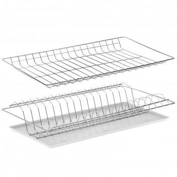 Комплект посудосушителей 46,5х25,6 см с поддоном, для шкафа 50 см, цинк