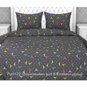 Постельное бельё 1,5 сп «треугольники», цвет темно-серый, 147х210, 150х210
