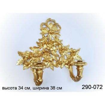 Подсвечник настенный золотой