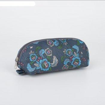 Сумка-косметичка 1097, 20*7*9, отдел на молнии, синий цветы