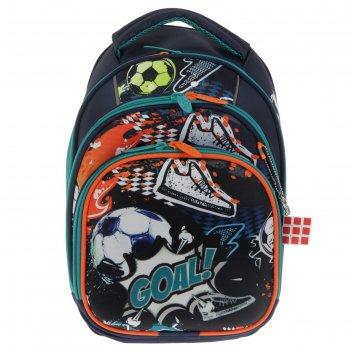 Рюкзак каркасный luris «джой 3», 36 х 27 х 21 см, + мешок для обуви, «футб