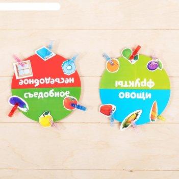 Zabiaka развивающая игра с прищепками «формы, овощи и фрукты». в пакете