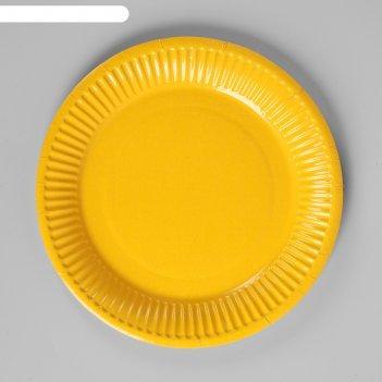 Тарелка бумажная однотонная, цвет желтый