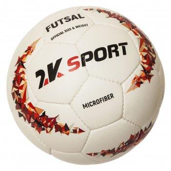 Мяч мини-футбольный 2k sport сrystal elite sala microfiber, white/red, раз