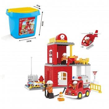 Конструктор пожарная станция, 60 деталей