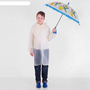 Зонт детский полуавтоматический пираты, со свистком, r=38,5см, цвет синий