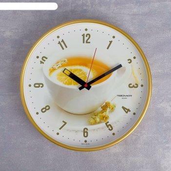 Часы настенные круглые чай с лимоном, золотистый обод, 30х30 см