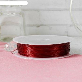 Проволока для бисероплетения диаметр 0,4 мм, длина 30 м, цвет красный