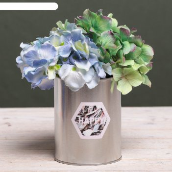 Металлическое кашпо для цветов happy, 10 х 12,5 см