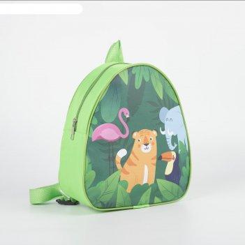 Рюкзак детский «зверята», 23х20,5 см