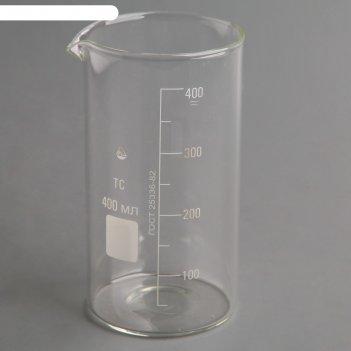 Стакан мерный в-1- 400 мл тс (со шкалой)  рф
