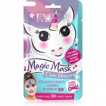 Тканевая маска для лица eveline 3d magic mask, очищающая