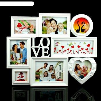 Фоторамка любовь на 8 фото 7х9 см, 12х12 см, 10х15 см, 14х14 см, 13х18 см,